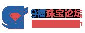 9福珠宝人才网bbs论坛