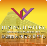 金年華國際珠寶產業園