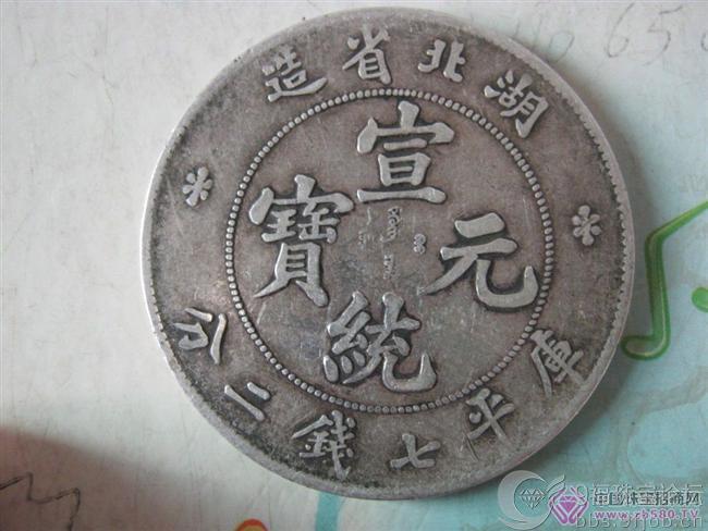 什么简单方法可鉴定古银元真假?