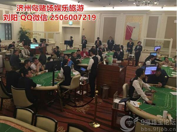 数一数二的济州岛新罗赌场 可是最受国人欢迎的地方