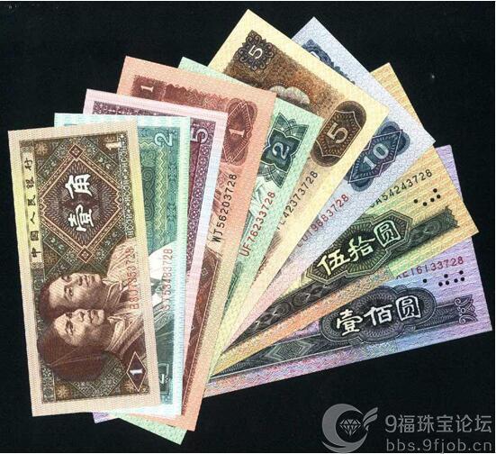 """第四套人民币""""绝版劵""""2元成为新宠,到底价值何在?"""